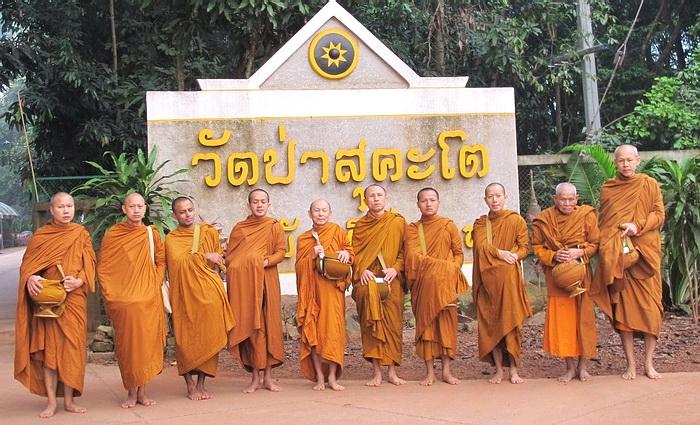 Wat Pa Sukato1
